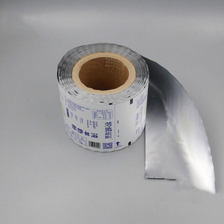 自动包装卷膜