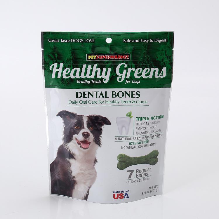 幼犬狗粮包装袋