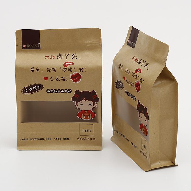 卤制品包装袋