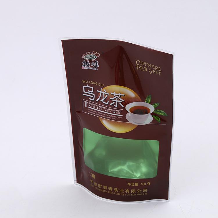 乌龙茶茶叶包装袋