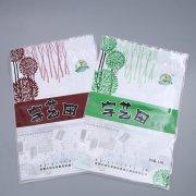 葵花籽包装袋