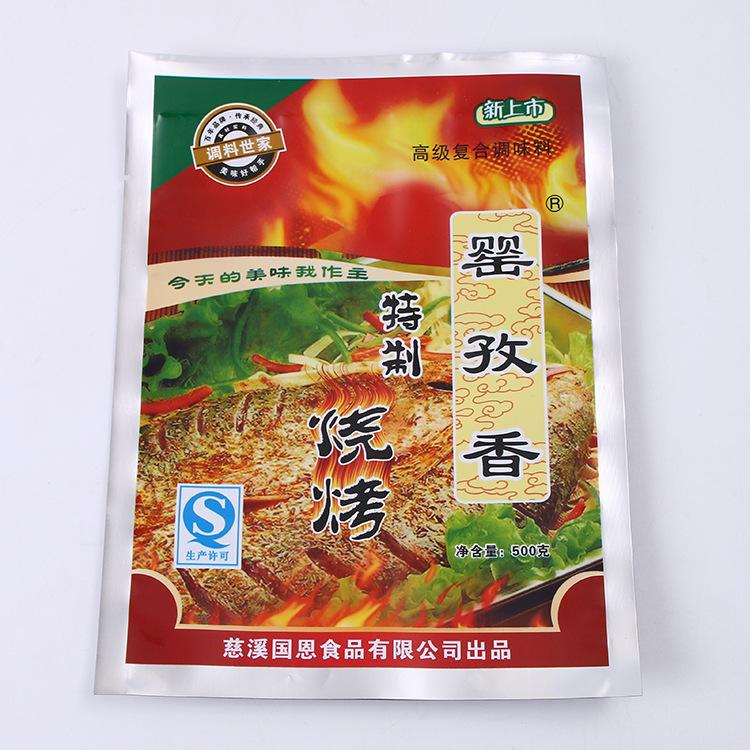 烧烤调味料包装袋