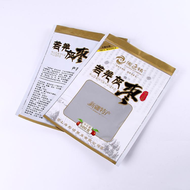 新疆灰枣包装袋