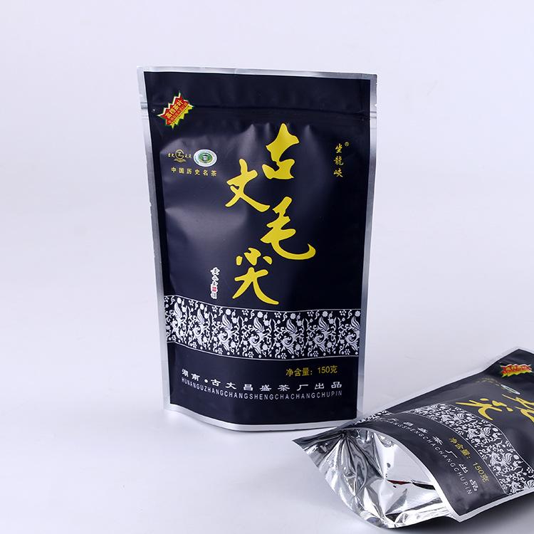 茶叶袋定制