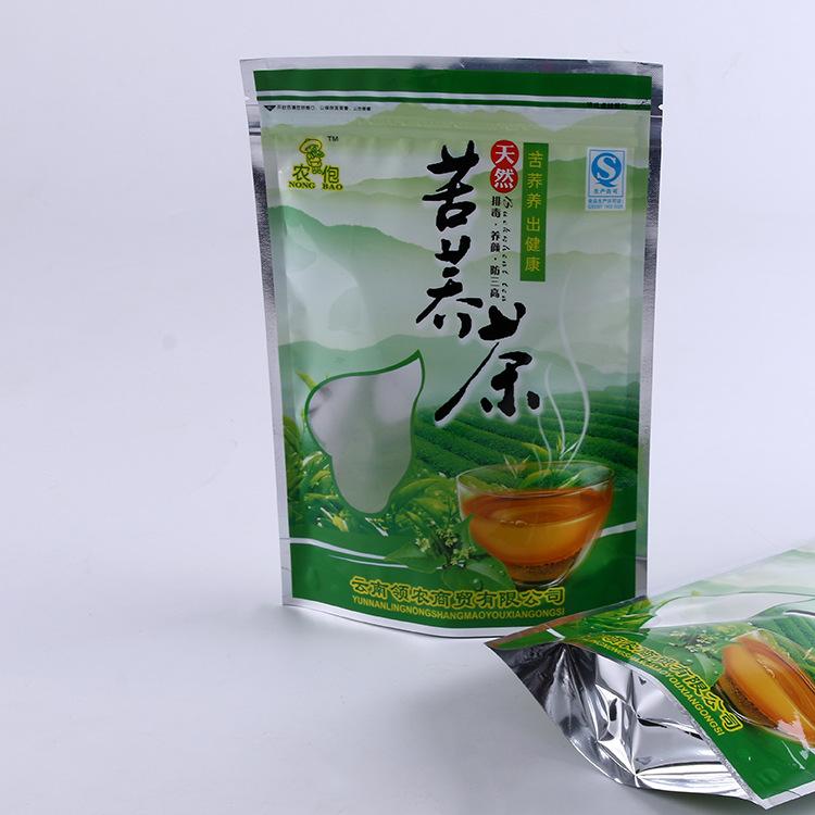 茶叶包装厂家