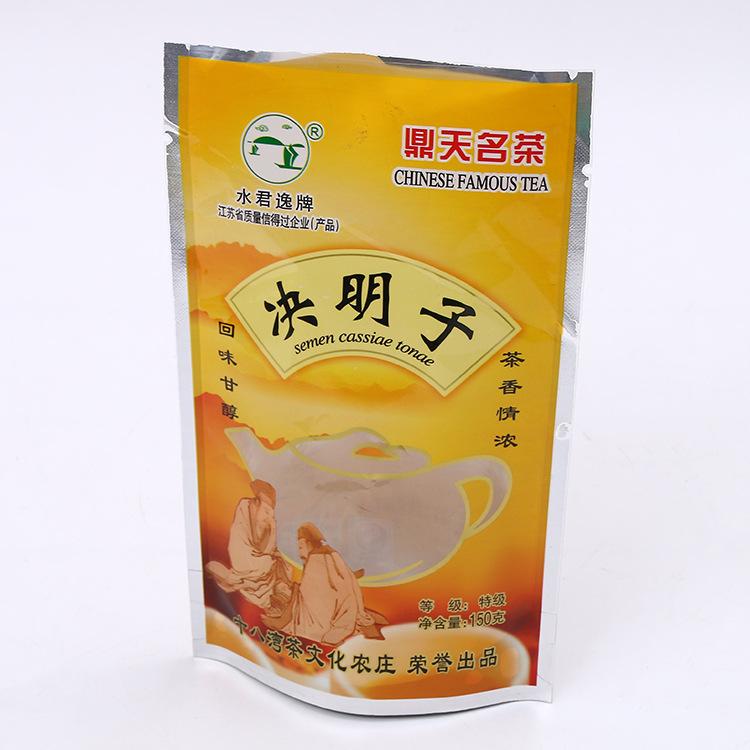 茶叶袋批发