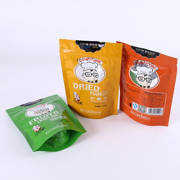 食品自立袋