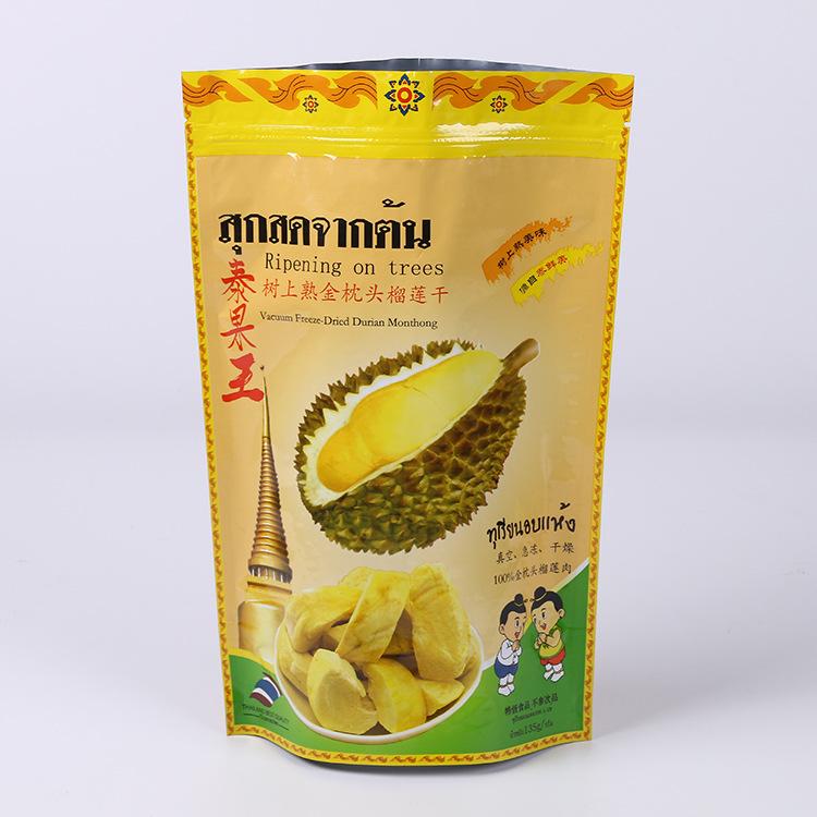榴莲干食品包装袋