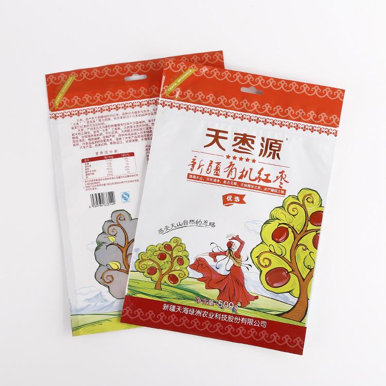新疆红枣包装袋批发