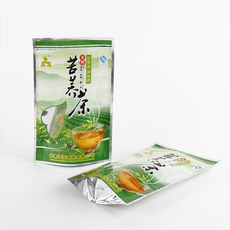 3k茶叶包装袋