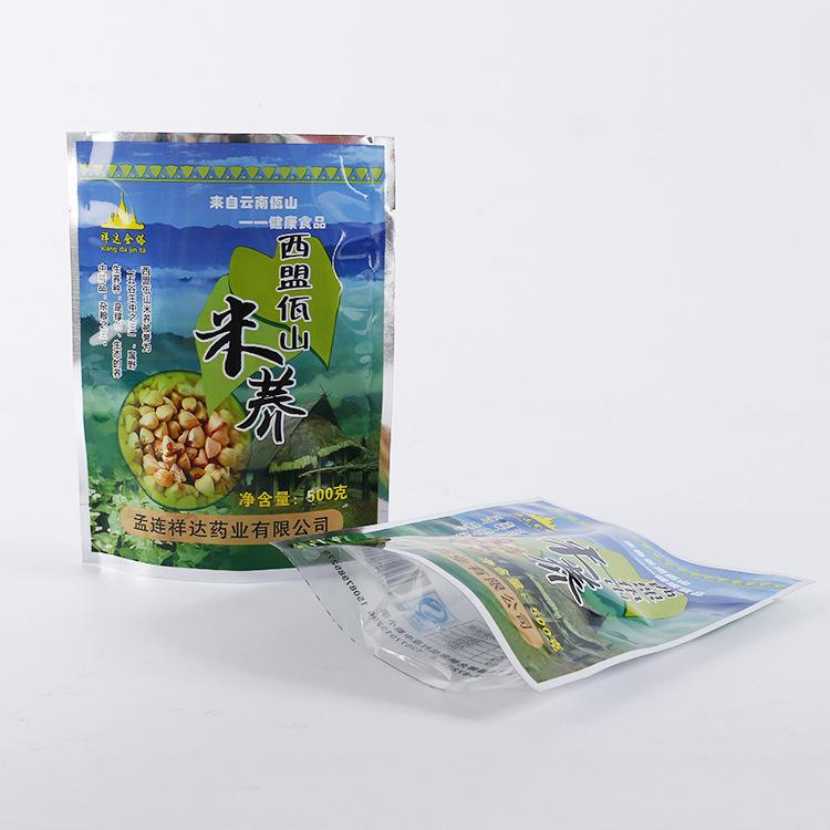 米荞包装袋