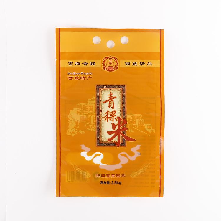 青稞米包装袋