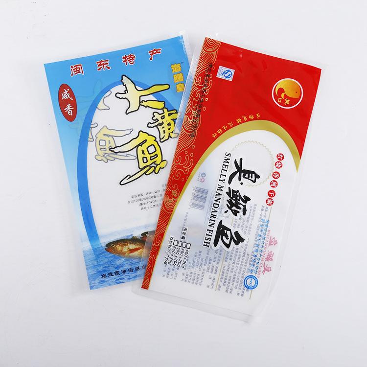 鱼制食品包装
