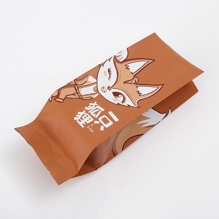 带折边铝箔牛皮纸袋