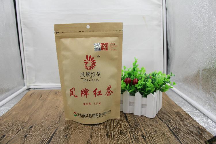 自立牛皮纸茶叶袋