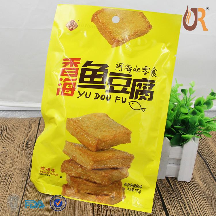 鱼豆腐包装袋