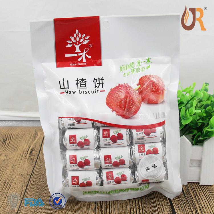 山楂饼包装袋