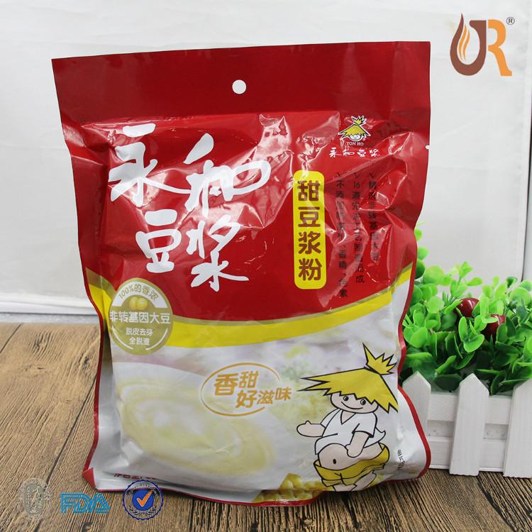 豆浆包装袋