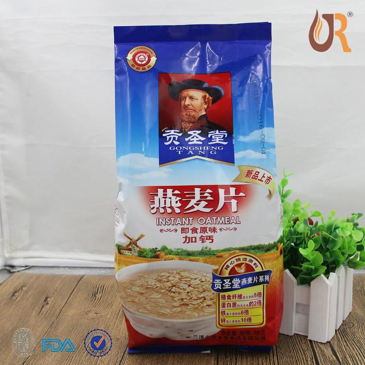 燕麦片包装袋