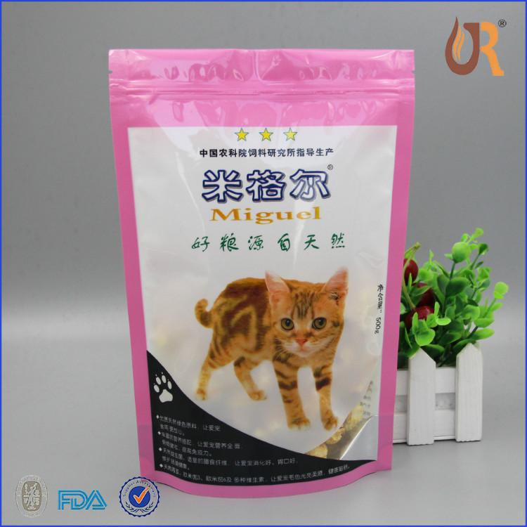 自立猫粮袋