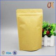 铝膜牛皮纸袋
