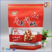 闪光膜-枣夹核桃包装袋