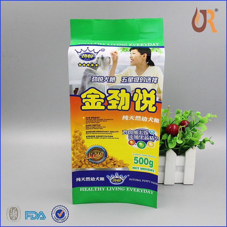 宠物食品包装袋生产