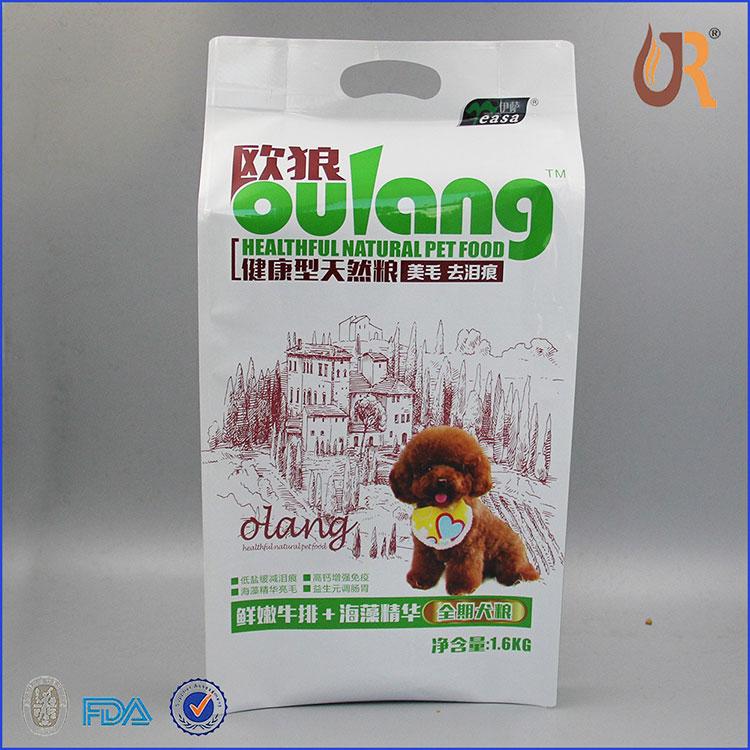 宠物食品复合袋