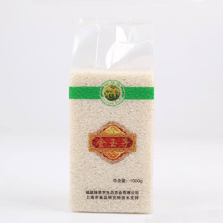 大米真空包装袋_大米真空包装袋价格
