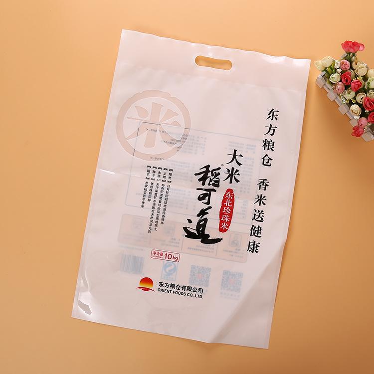 大米包装袋定制