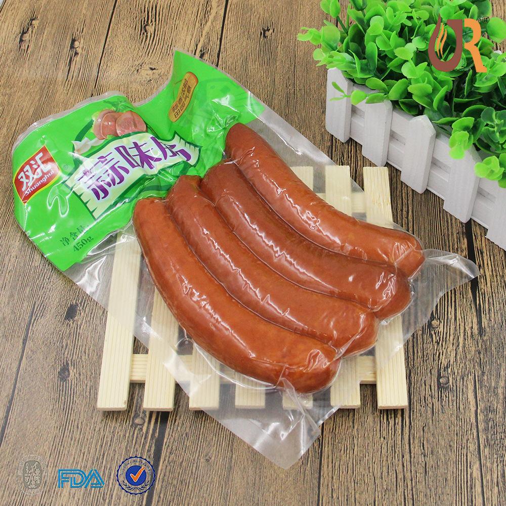 高阻隔薄膜香肠真空包装袋