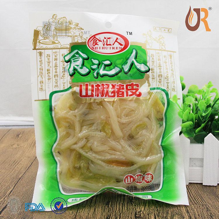 高阻隔复合型食品包装袋