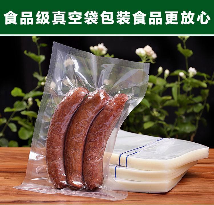 高阻隔pvdc有机食品包装袋