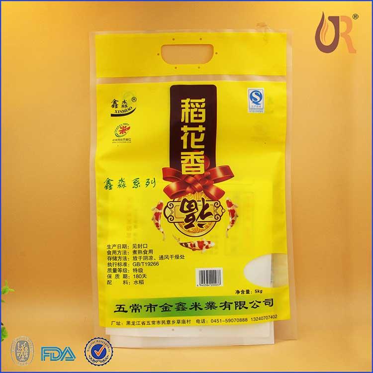 10斤大米塑料包装袋