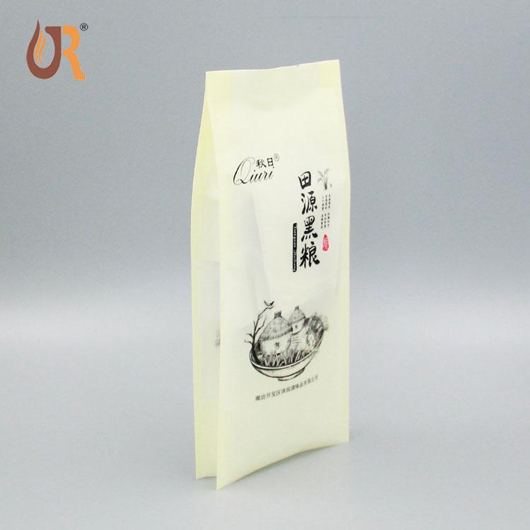 黑粮包装袋