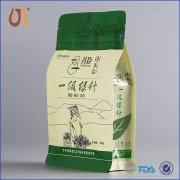 高档茶叶包装袋