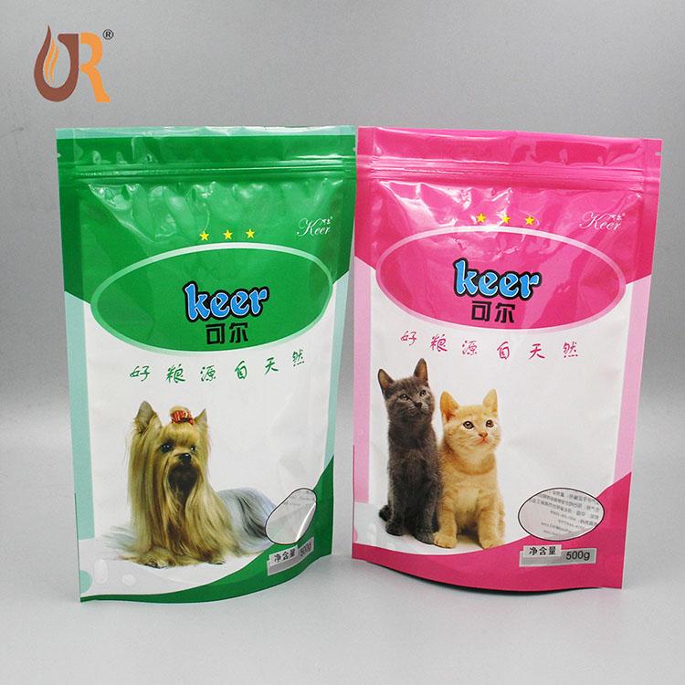 自立狗粮包装袋