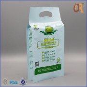 育苗菌剂包装袋