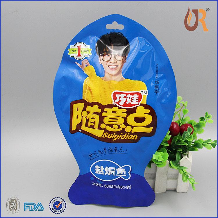 异型盐焗鱼包装袋
