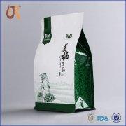 八边封食品包装袋