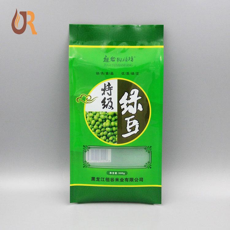 绿豆食品包装袋