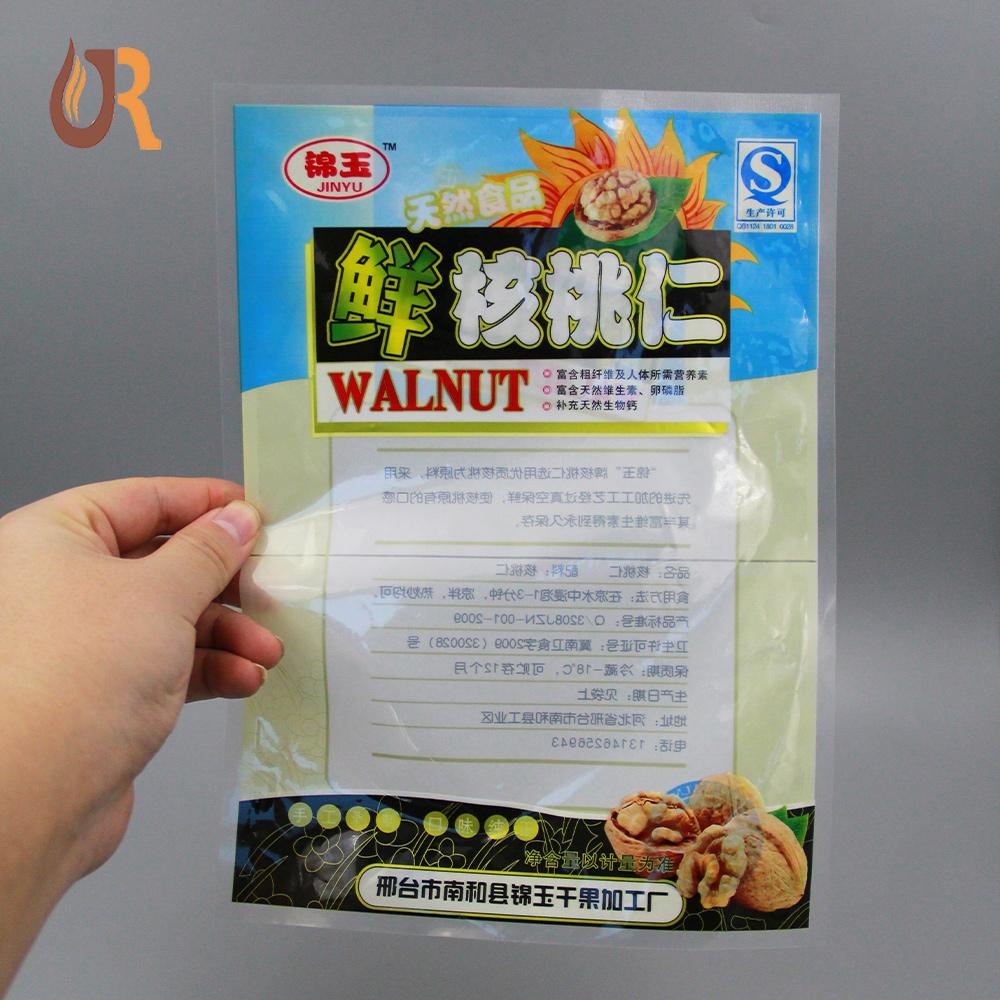 核桃仁食品袋