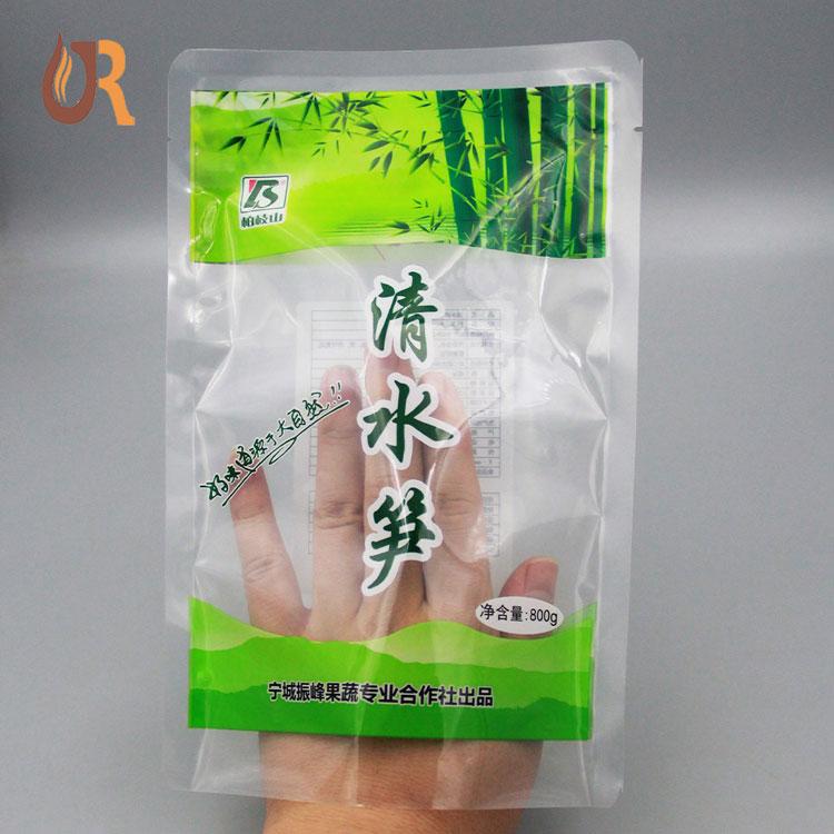 竹笋包装袋