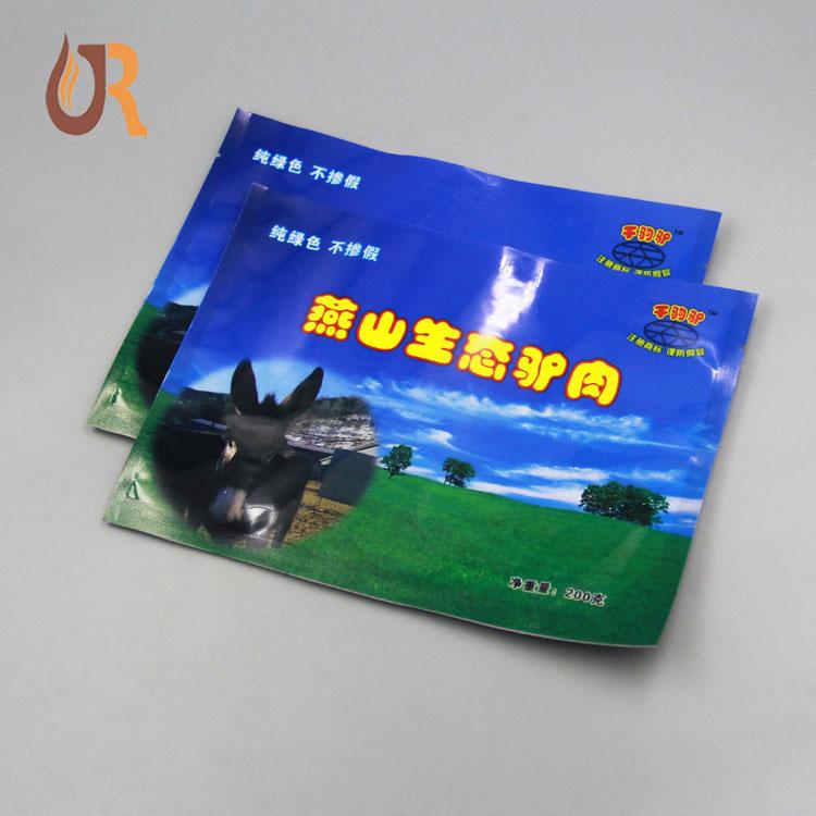 驴肉包装袋