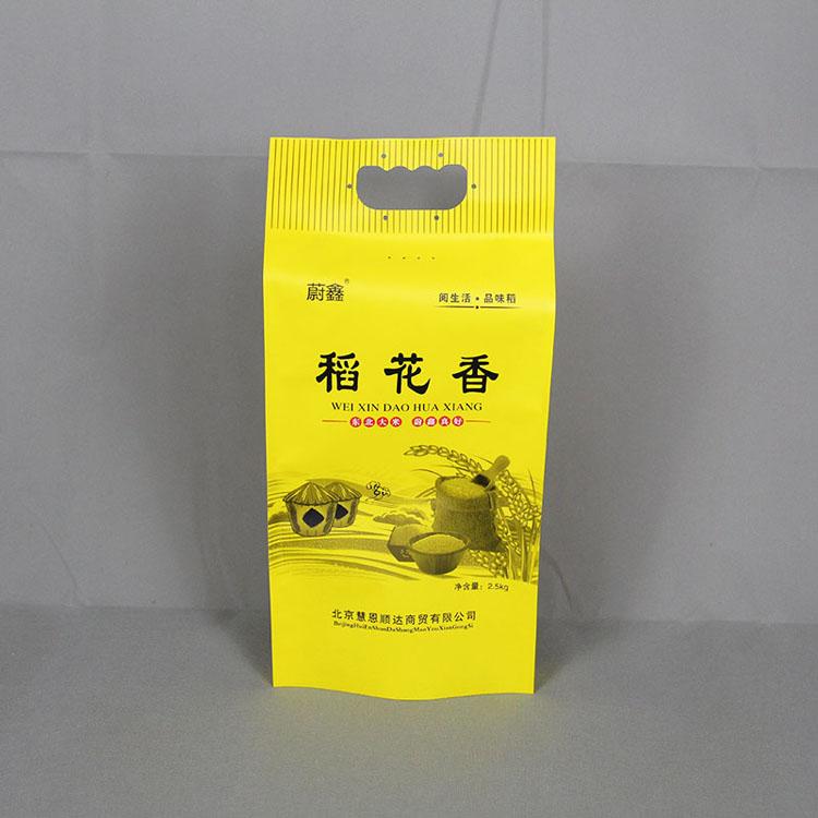 2.5kg白牛皮纸大米外袋