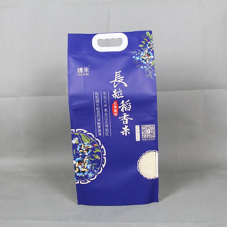 5kg长粒稻花香米包装袋