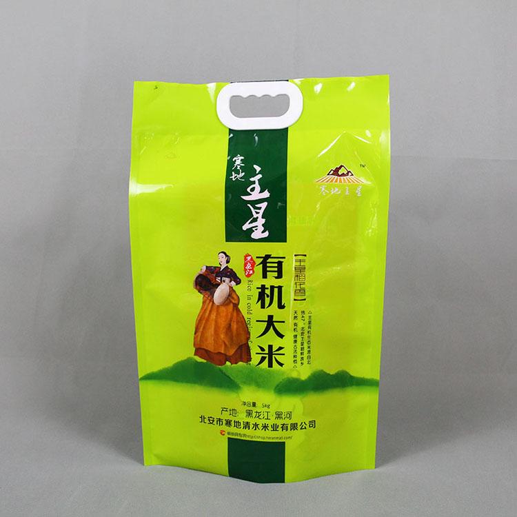 5kg尼龙真空大米包装袋