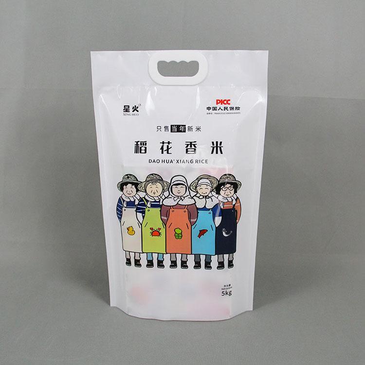 稻花香米包装袋