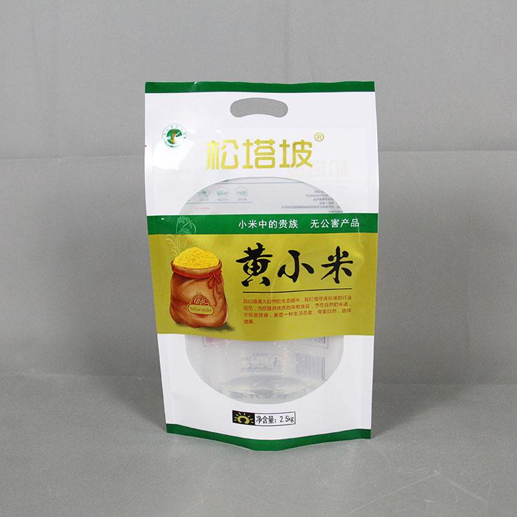 2.5kg黄小米包装袋