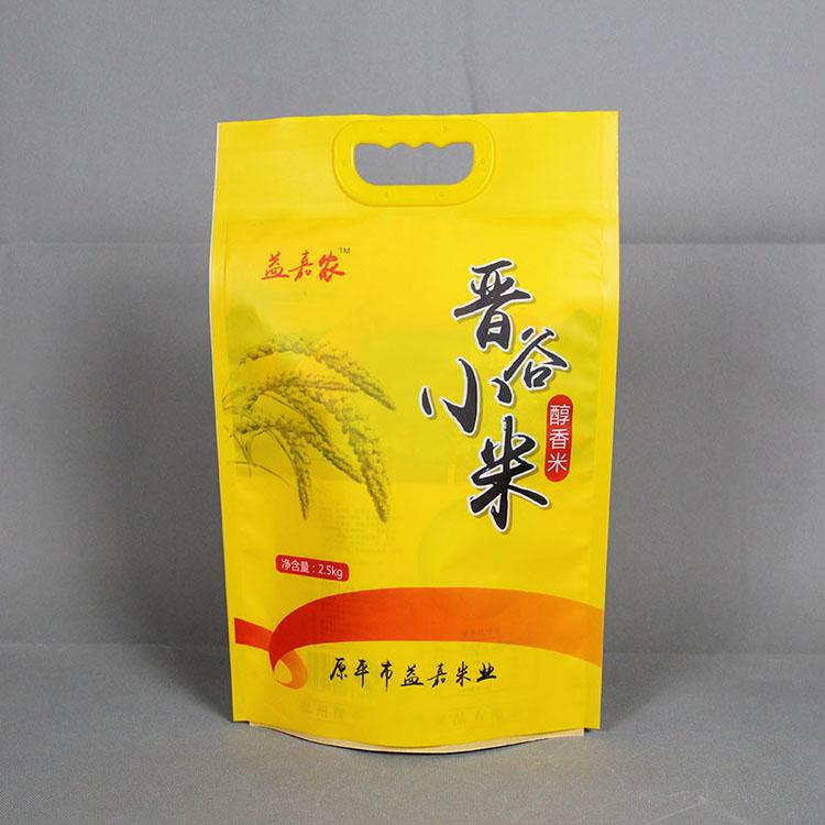 山西小米包装袋